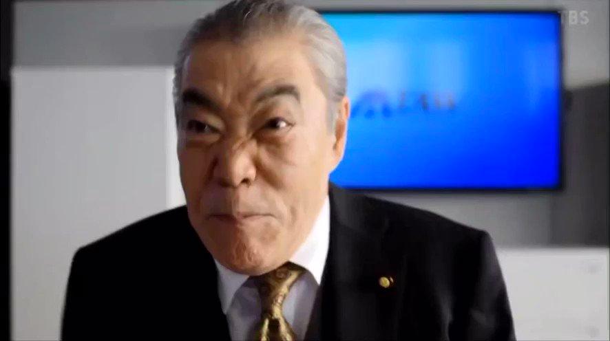 まじで大和田が箕部幹事長の真似するシーンは爆笑したwww#半沢直樹