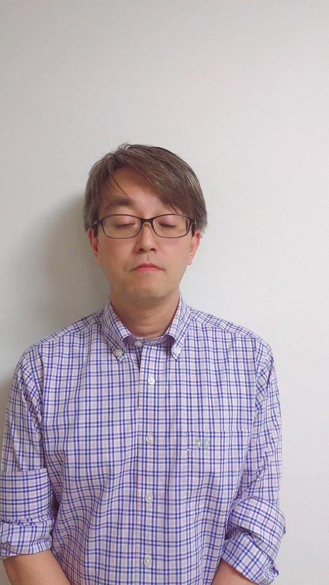 誕生日おめでとうメッセージを沢山リプ頂きありがとうございました。皆様の応援が大きな励みになります。指す将・観る将・描く将の皆様これからもどうぞ宜しくお願いします。日本将棋連盟 羽生善治