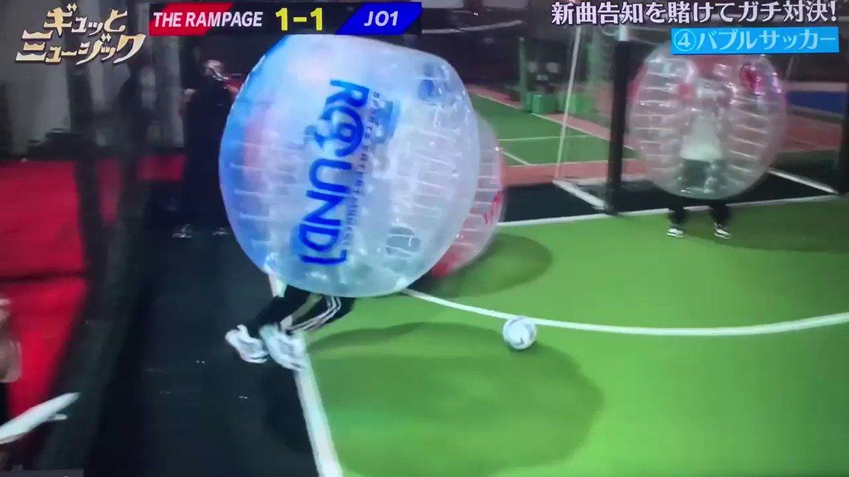 バブルもくそもなくサッカー上手すぎて笑ったシーン