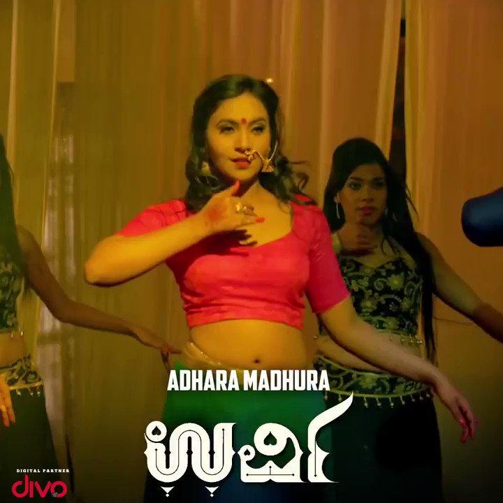 Kannada Song of the Day🎼🎶 -  Adhara Madhura from the film Urvi Starring @sruthihariharan, @ShraddhaSrinath, Shwetha Pandit in Lead. Song Composed By Manoj George, Sung By Teenu Treasa.  ▶️  #Songoftheday #Urvi #KannadaSongs #AdharaMadhura