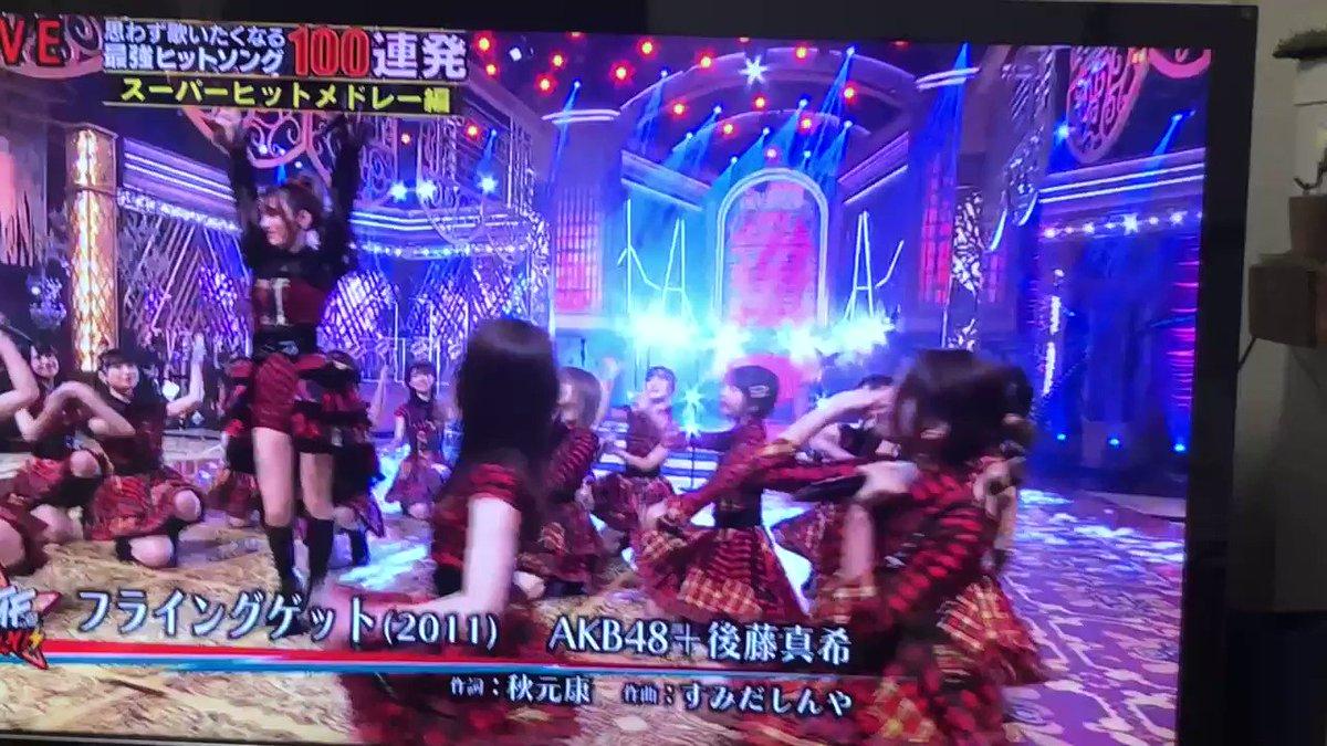Akb ゴマキ 【動画】ゴマキがAKB48のセンターに!違和感ない、可愛いと大絶賛!テレ東音楽祭2020秋