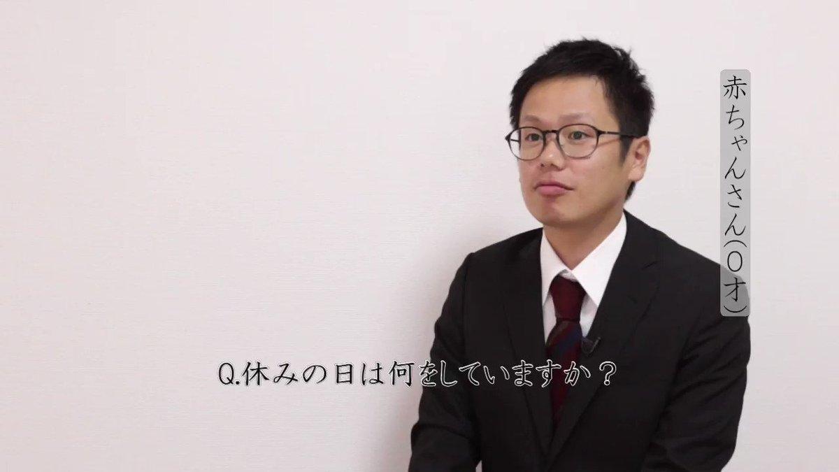 【Part6】 『もしも赤ちゃんがインタビューを受けたら…』