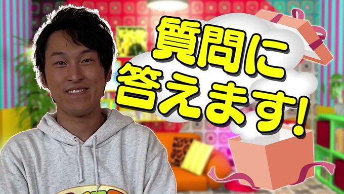 スイ モク チャンネル @suimokuch Twitter