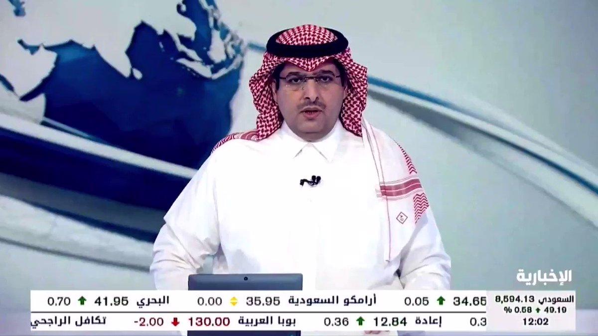 مركز حي الملك فهد التابع لـ #جمعية_البر_بالاحساء يوزع الدفعه الرابعه من اجهزة الحاسب الآلي ضمن #حملة_حاسوبي   #الاحساء  #الاخبارية