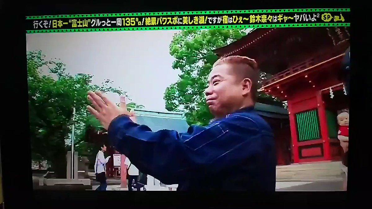 浅間神社で結婚式に遭遇した出川哲朗さん。旦那様が自衛官だと聞き「ありがとうございます。これからも日本を宜しくお願い致します」お母様に「日本を守る方なんだからお嫁さん守るなんて簡単なことですから」普段から自衛官に対して感謝の気持ちを持っているのが分かります。出川さん👍️✨