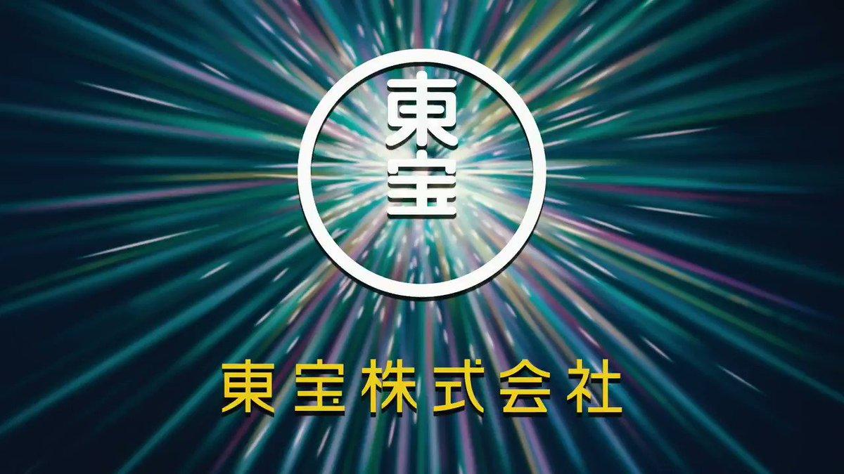 <御礼とご紹介>劇場版「鬼滅の刃」無限列車編 全国の劇場にて公開中です。#鬼滅の刃