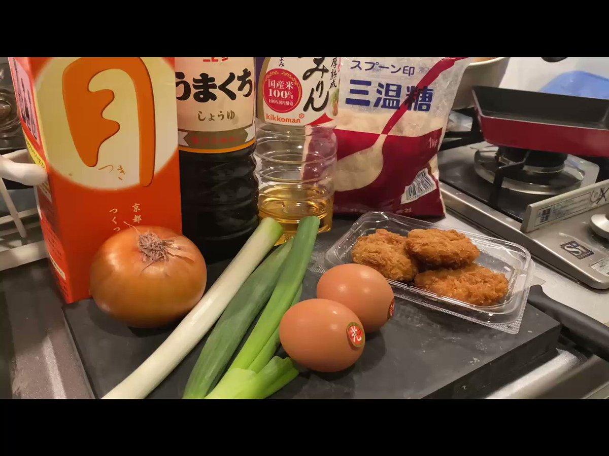 自分を大蛇丸と信じて止まない一般男性が、カツ丼とお味噌汁で優勝する動画です。
