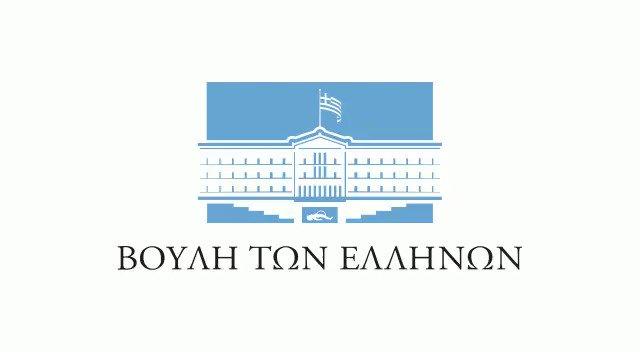 50 νέες ΜΕΘ στο ΓΝ «Σωτηρία» έγιναν μέσα σε 60 ημέρες. Μία Δωρεά της Βουλής των Ελλήνων. #μπορούμε_γιατί_νοιαζόμαστε #nosokomeia_2020 #νοσοκομεία_2020