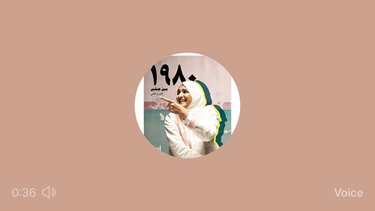 حابة أشارككم اكثر تعليق انا و ولدي نحبه بالدوري ها اصلح اصير معلقة ؟ 😜 #روح_الدوري