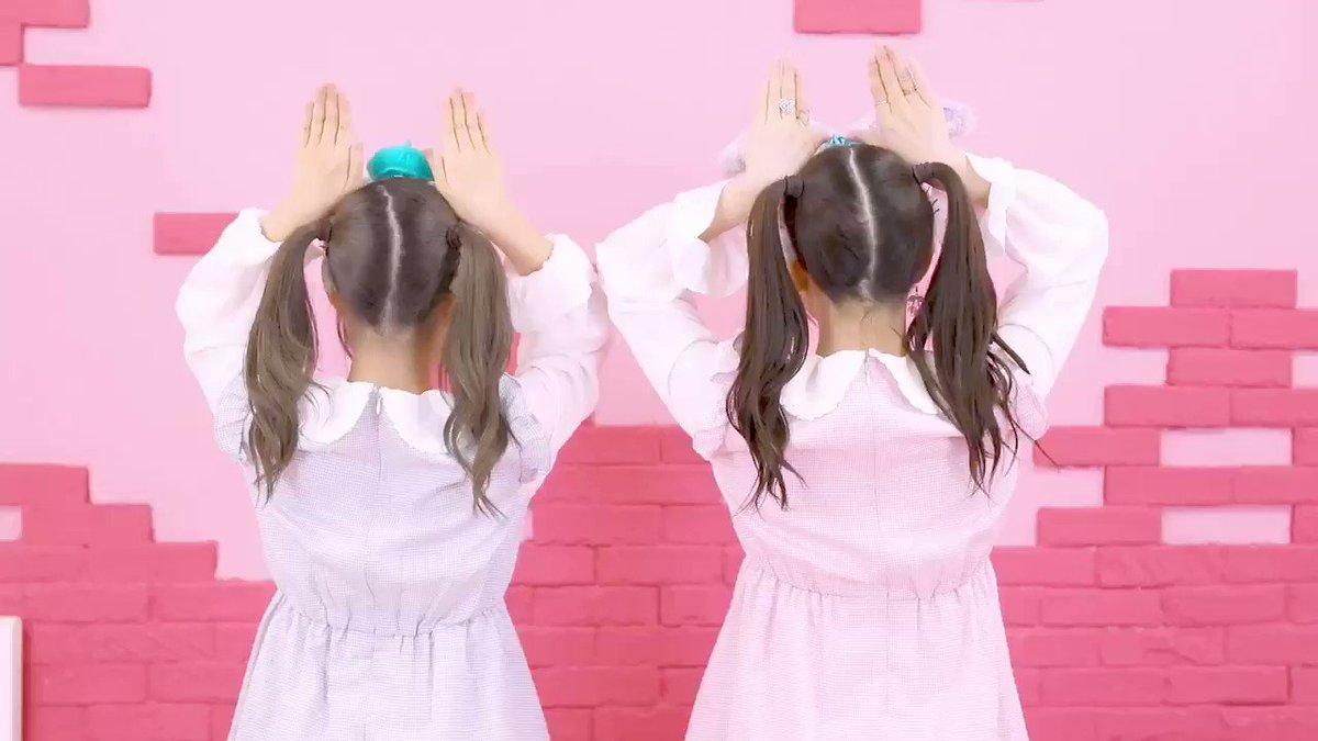 🍬動画を投稿しました🍭【わたまぁり】ポッピンキャンディ☆フィーバー!【踊ってみた】  @YouTubeより