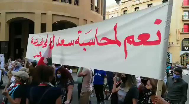 """Ahead of Hariri's potential nomination as PM tomorrow, protesters are heading to his residency in Central Beirut chanting, """"Saad Saad Saad, don't dream of it again."""" It's a popular chant throughout the revolution, chanted whenever his name resurfaces."""