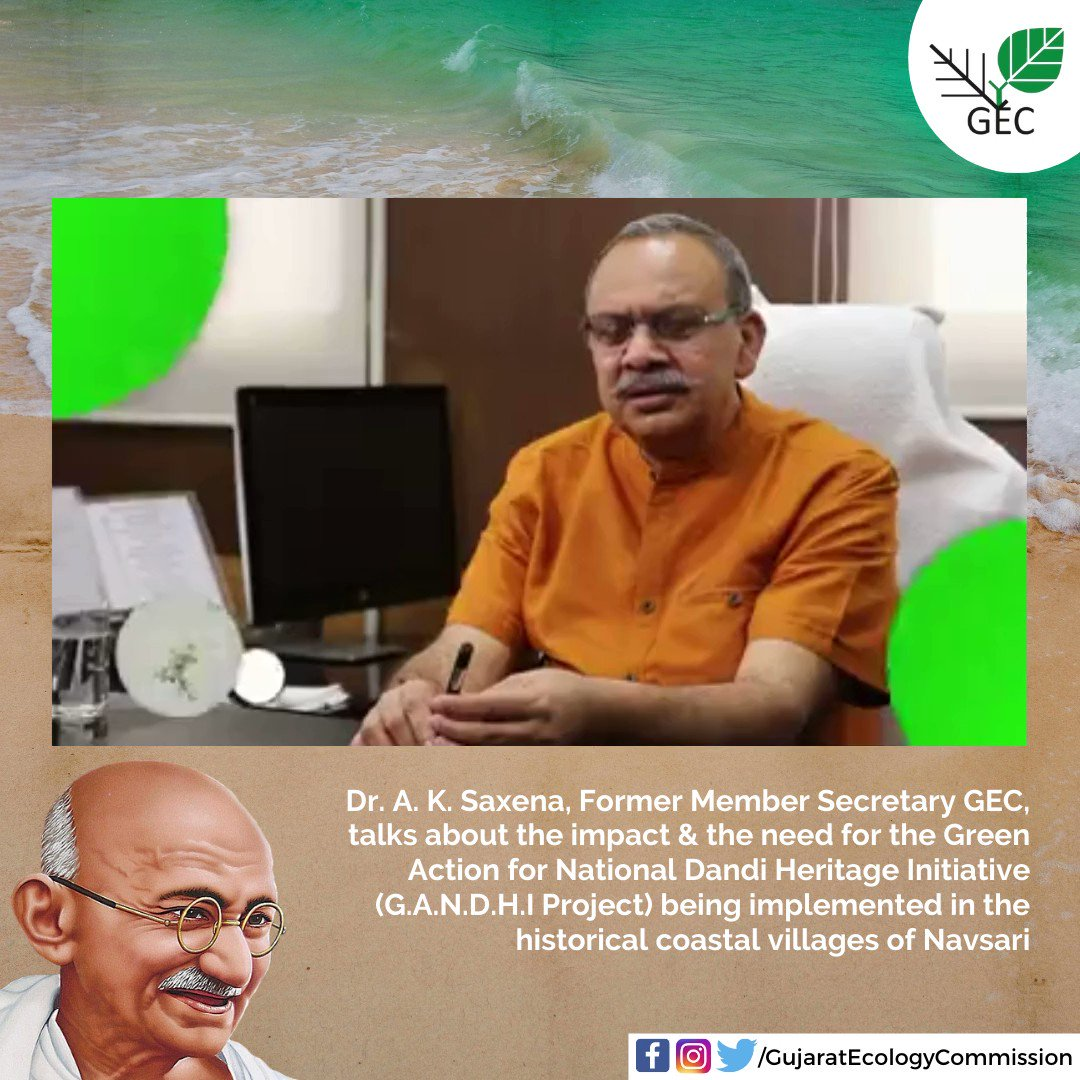 GEC dedicates its work in the historic village of Dandi to the man who gave this country freedom through his principles of non-violence & sustainability. #GujaratEcologicalCommission #Gujarat #Dandi #Gandhiji #MahatmaGandhi #EcologicalDevelopment #Ecology