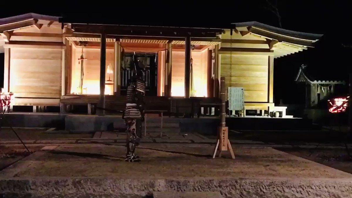 Image for the Tweet beginning: 奉納演武にて九字切りをして疫病退散を願掛けました。  #日本武道  #MartialArts #samurai  #侍