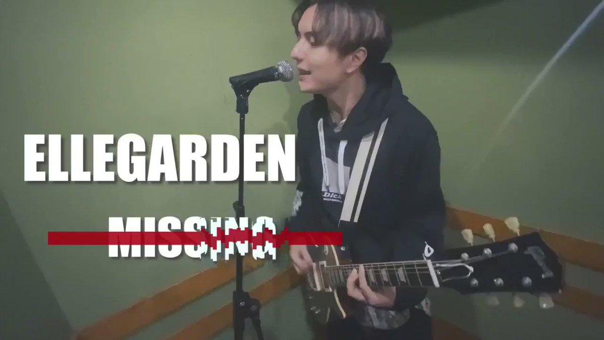 """""""ELLEGARDEN""""の◯◯を演奏してみた‼️なんの曲か何秒でわかる❓#エルレ▶︎"""