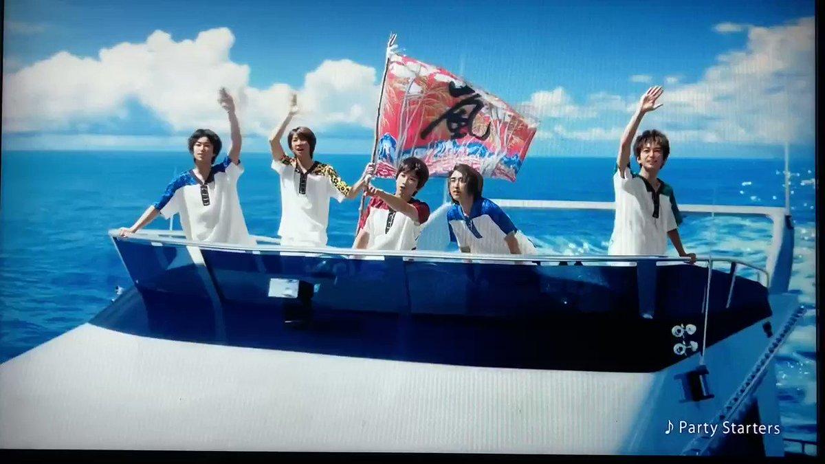 今読売テレビでもう流れてた💜💛💚❤️💙😊#嵐#ARASHI#PartyStarters#SoftBank