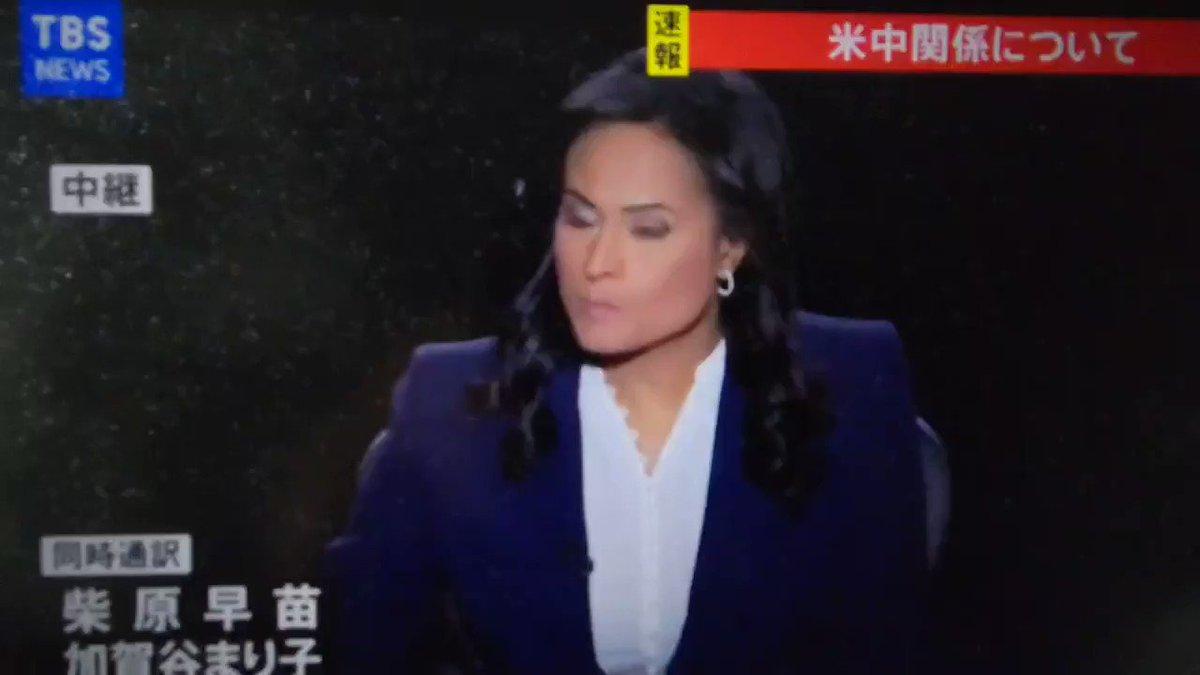 """今回も司会はトランプ氏の敵だった。バイデン氏と息子ハンター氏を巡る疑惑をリベラル系メディアは一切無視。CNNに至っては""""右派メディアに捏造された醜聞""""と断定。討論会でも中国との金銭醜聞は司会がストップ。まるで安倍首相が朝日、毎日、NHKに取り囲まれたかのようだ。"""