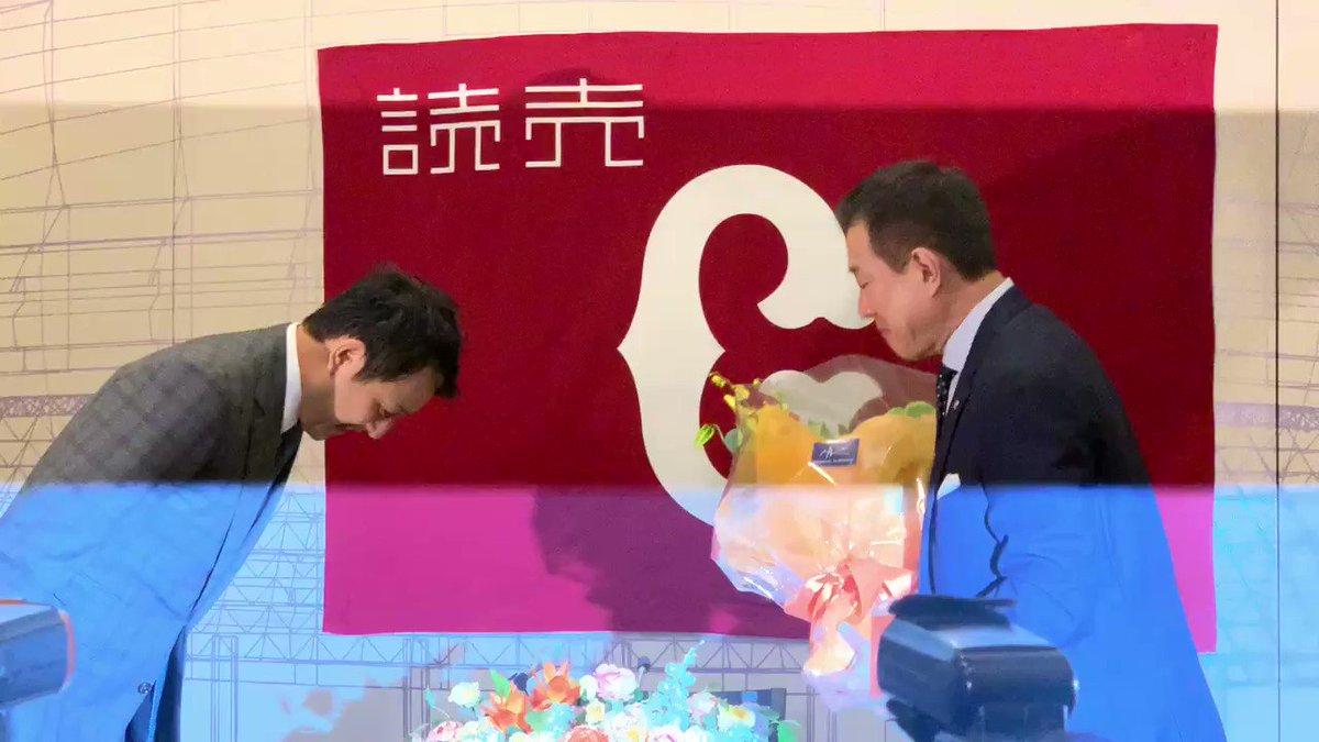 #岩隈久志 投手へ #原辰徳 監督から花束が贈られました。2009年のWBCでは侍ジャパンで世界一に輝きました(フラッシュにご注意ください)#巨人 #ジャイアンツ #giants
