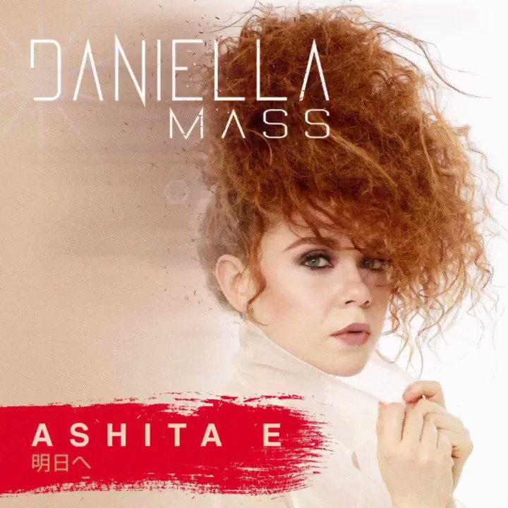 "Image for the Tweet beginning: ""Ashita E"" New music 🎶"