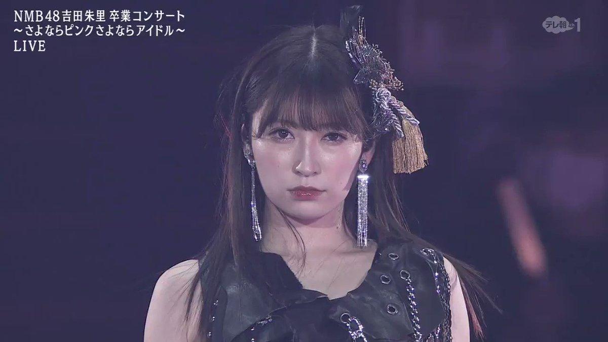 1期生集合#NMB48LIVE2020 #吉田朱里卒業コンサート