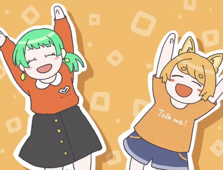 リアリティのおかげで大好きなお友達がたくさんできたぞ!🐶💗リアリティあじがとー!🐶✨✨動画は、懐かしすぎるCaramelldansen🌼リアリティフレンズと踊ってみた!ウッーウッーウマウマ(゚∀゚)!#ありがとうREALITY#トレス動画 #手描きアニメ