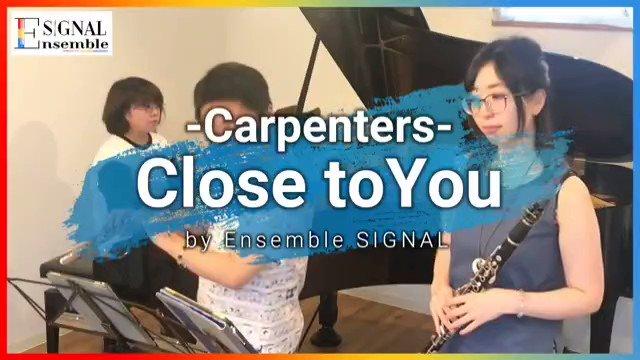【YouTube🚥演奏してみた動画UP】今回はカーペンターズ(Carpenters)の『Close to You』を演奏してみました!インストでやるとTHE☆イージーリスニング感…!BGMに聴いてみて下さいね♪▼フルver. YouTube#YouTube #演奏してみた #bgm #フルート #ピアノ #クラリネット