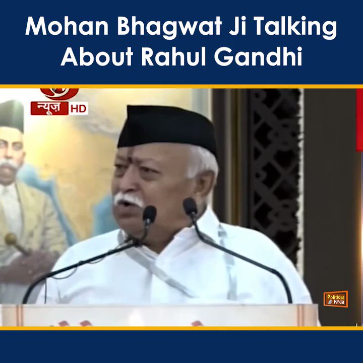 Nicely said by RSS chief about Rahul Gandhi and his politics