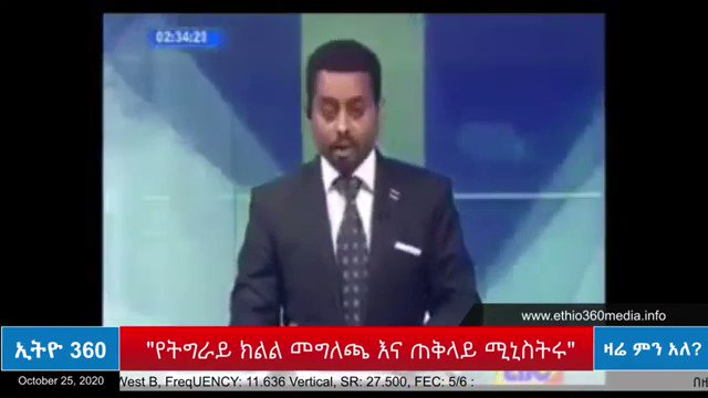 The Nazi like secret operation of demographic engineering started about a year back in AddisAbeba by the #NobelPeacePrize winner PM @AbiyAhmedAli regime  #Ethiopia