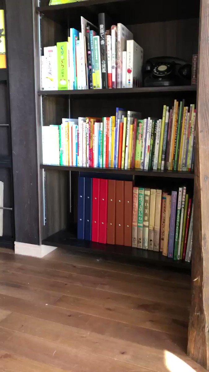 猫が湧く本棚みて#山猫軒のねこ