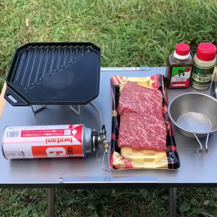 和牛モモステーキを焼いてハートランドをキメるだけの動画