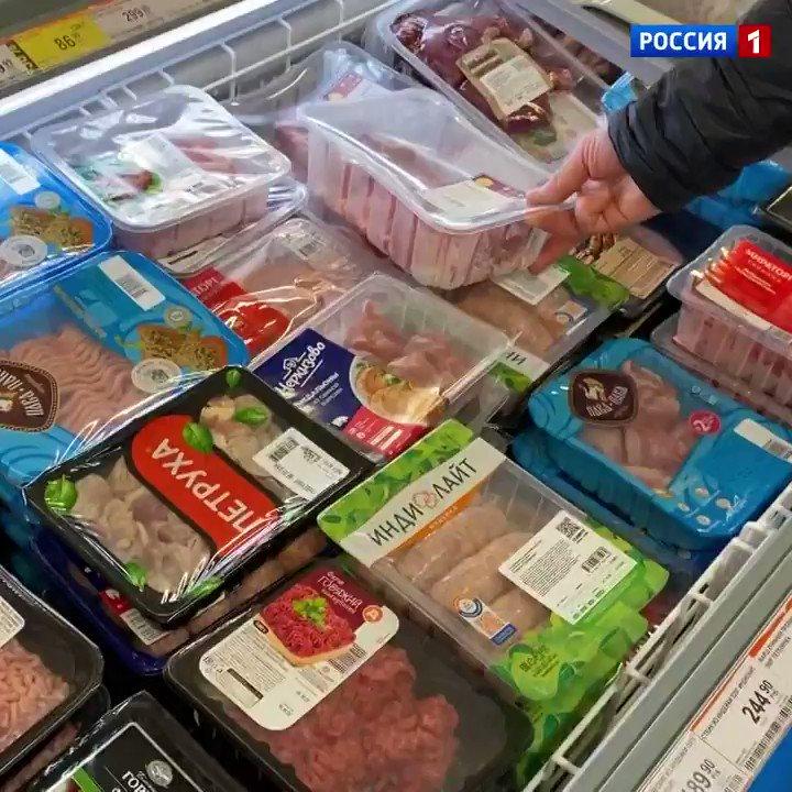 Image for the Tweet beginning: 🛒Неразбериха с ценниками в супермаркетах