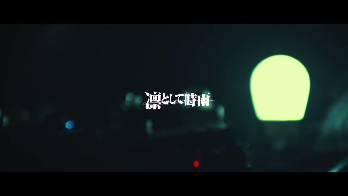 /////////凛として時雨 配信ライブ 15th anniversary #4 for Extreaming Live Edition/////////┗ Streamg on ZAIKO 11/7 19:00~(チケット発売中)┗ THEATER 11/13~(11/6チケット発売)┗ GOODS 11/1~HMV&BOOKS online&各劇場