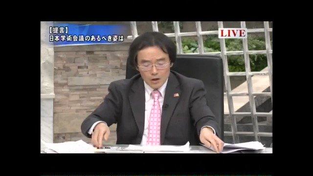 """科学者は""""国民の命""""を守る為に叡智を結集し自衛の軍事研究を。だがそれをさせず学問の自由を奪う #日本学術会議 。2014年に内閣にできた総合科学技術・イノベーション会議を充実させ同会議は廃止を。公金を使いながら国民の命を守る研究を妨害する組織がなぜ日本に必要なのか。"""