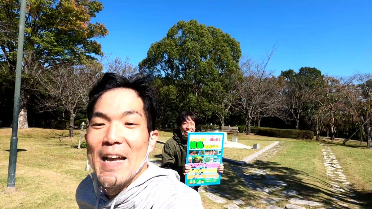 徳島オンライン観光ツアー10月30日分残りわずかです!お土産沢山!僕先手元にあるんですが定番から「えー!美味そう!!」っていうものばかり!!米津玄師さんが紅白で歌った大塚国際美術館も巡ります!せっかくやし多田さんに歌ってもらおうと思ってます。