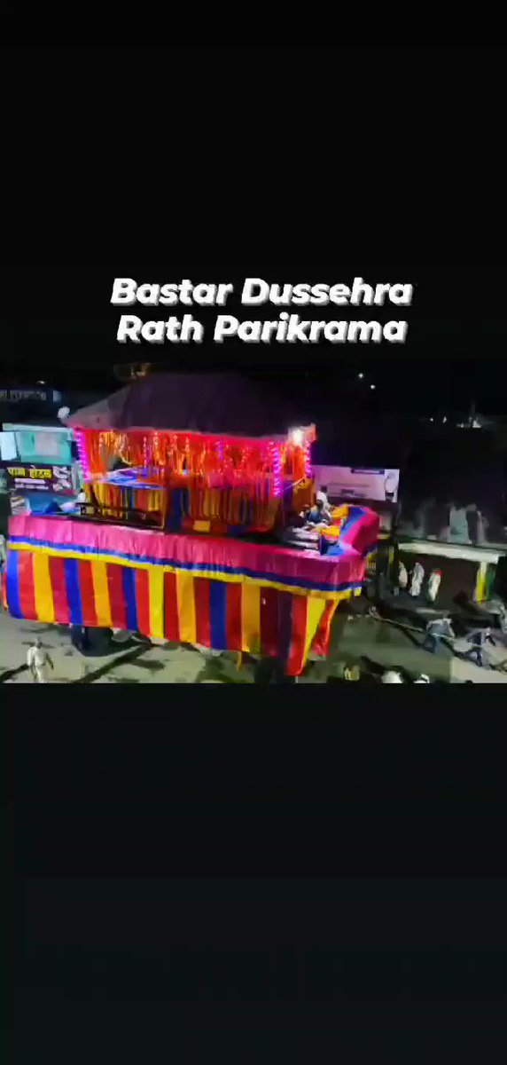 Bastar Dussehra 👉 longest festival in India. See how they celebrate it 👉  #culture #chhattisgarh #bastar #festival #Dussehra #Dussehra2020 #DussehraSpecial #dussehrafestival #tribe #rathyatra