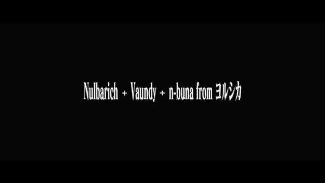 ■リリース情報10/28(水)Digital releaseNulbarich「ASH feat. Vaundy」             &「ASH feat. Vaundy(n-buna from ヨルシカRemix)」今夜24:00より配信開始!#Nulbarich #ナルバリッチ #NULBAUNDY #Vaundy#n_buna #ヨルシカ