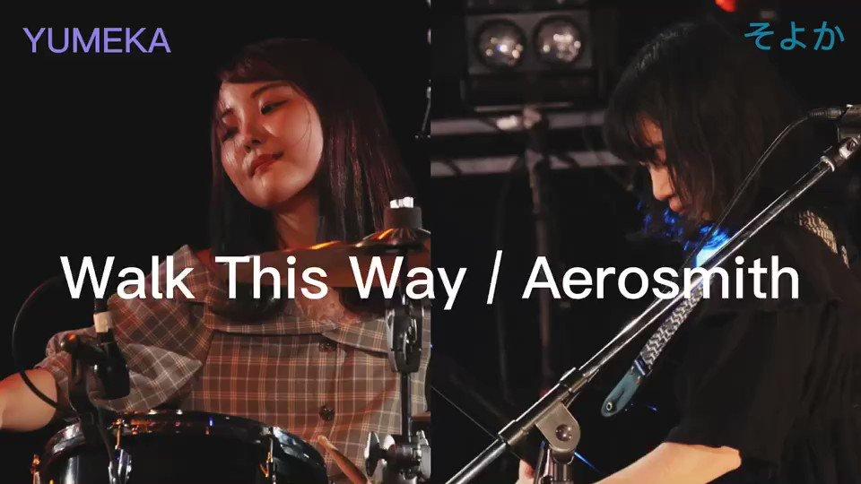 🥁YUMEKAとそよかで演奏してみた🎸(次はayahoちゃんボーカルでぜひ😎)Walk This Way / Aerosmith 前半みんな聴いたことがあると思います!かっこいい曲🌟この動画の続きはもっと盛り上がってくので次の投稿もお楽しみに😋本当は前回の316nightでやりたかった!#エアロ踏みッシュ #316NIGHT14