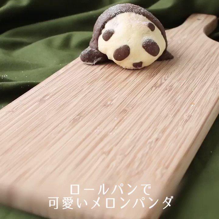 \かわいいパンダのメロンパン🎵/きょう10月28日は #パンダの日 🐼おうち時間に、かわいいパンダのメロンパンはいかがですか?✨市販のロールパンを使えば、意外と簡単に作れます😉材料などレシピ詳細はこちら➡️#クラシル #パンダ