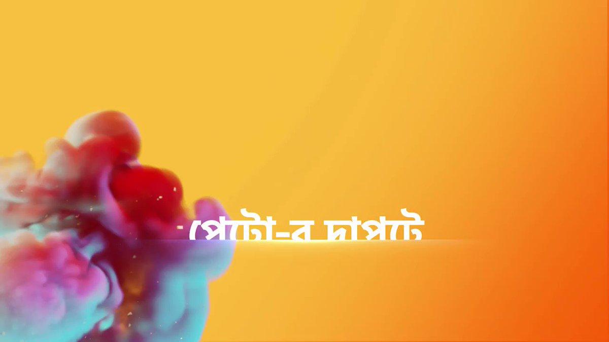 হাসিওয়ালার এই একচেটিয়া হাসির দুনিয়ায় হঠাৎ কে করল আক্রমণ ? দেখুন 'হাসিওয়ালা & কোম্পানি' | পেটো-র দাপটে নাকাল হাসিওয়ালা | এই শনি - রবি 9:30 PM #StarJalsha #স্টারজলসা  @Jisshusengupta | @AparajitaAdhya | @AnkushLoveUAll