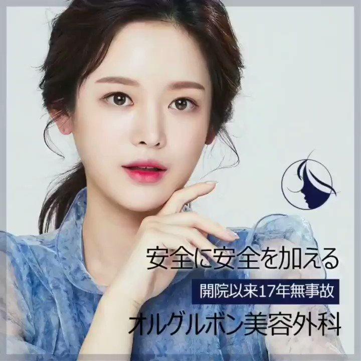 みなさん、こんにちは😌☘️今日はオルグルボンの誇り安全な手術システムです!#オルグルボン美容外科#韓国整形#韓国美容#頬骨縮小#小顔#フェイシャルエステ#アンチエイジング#かわいくなりたい#きれいになりたい#小顔矯正#美容#美容整形#韓国旅行#韓国情報#ソウル