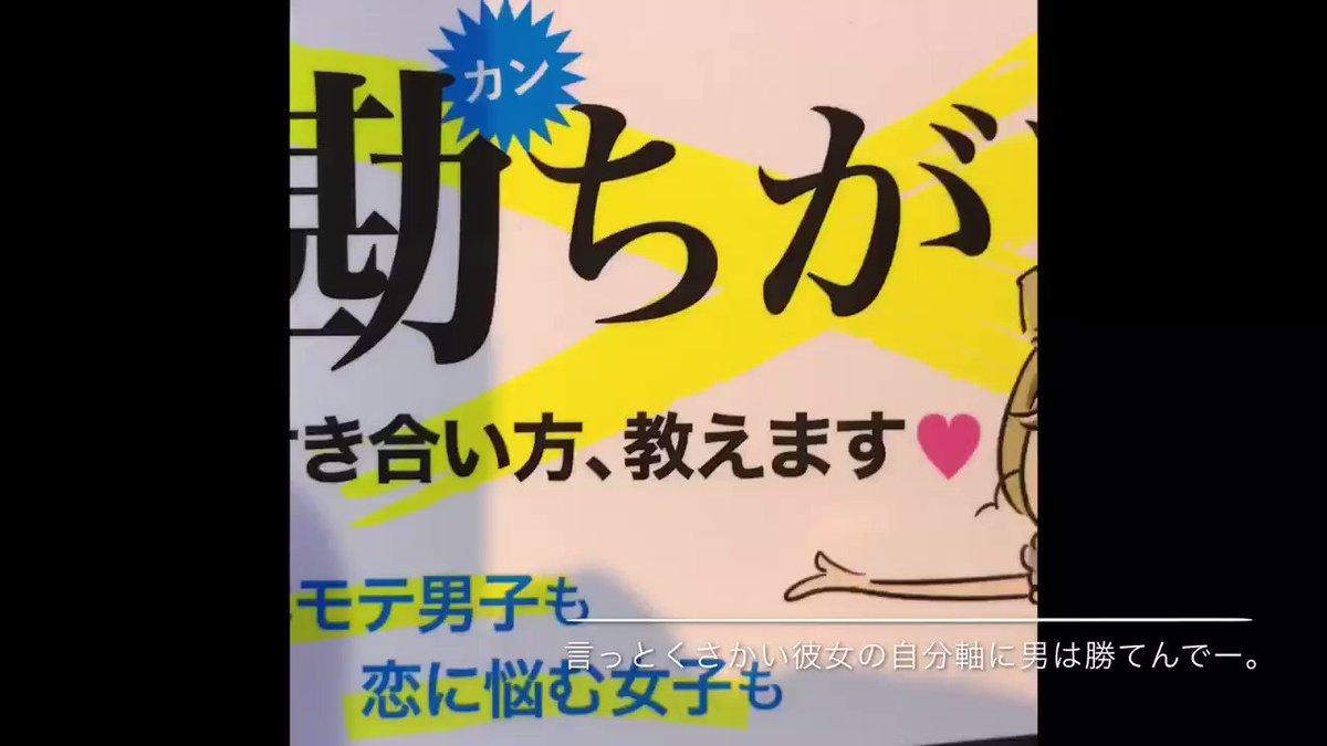 Image for the Tweet beginning: 【おしらせ】  10月27日にdébut、 「女ごころ」をテーマにした コミックエッセイ🎊  彼女がnoteで発信していた「恋愛市場における女ごころの本音」が本になりました! #京大生ホステス #🌽 #灯諸こしき@toumorokoshiki