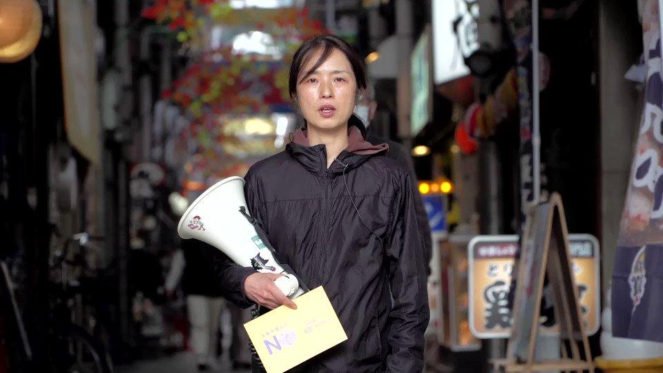 【残そう、大阪  Voice3】みんな一人一人に必要な住民サービス、その中で暮らしているから心地よい生活があるみんなで私たちの生活を守る大阪市以外の方も関心を持ってくださいそれが生活をつくる政治だと思います全国からの応援をお願いいたします#大阪市廃止に反対します #大阪市廃止にNO