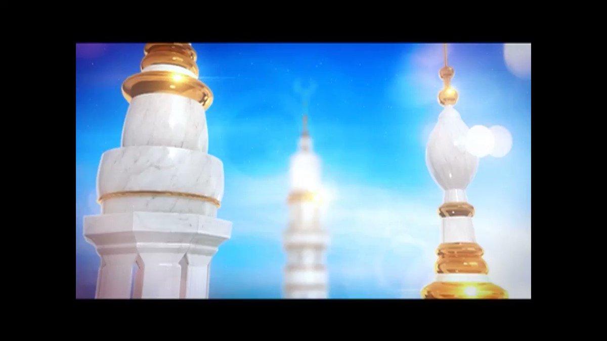 MUSTAFA JAN e REHMAT Pe Lakhon Salam. Wish you Very Very Happy This Month and Rabi-Ul-Awwal Mubarak To All Muslims in the World. #InternationalMawlidConference #TheProphetMuhammadPBUH  #EidMiladUnNabi #eidmiladunnabimubarak #EidMilad_UnNabiSAW #خاتم_النبیین_محمدصلى