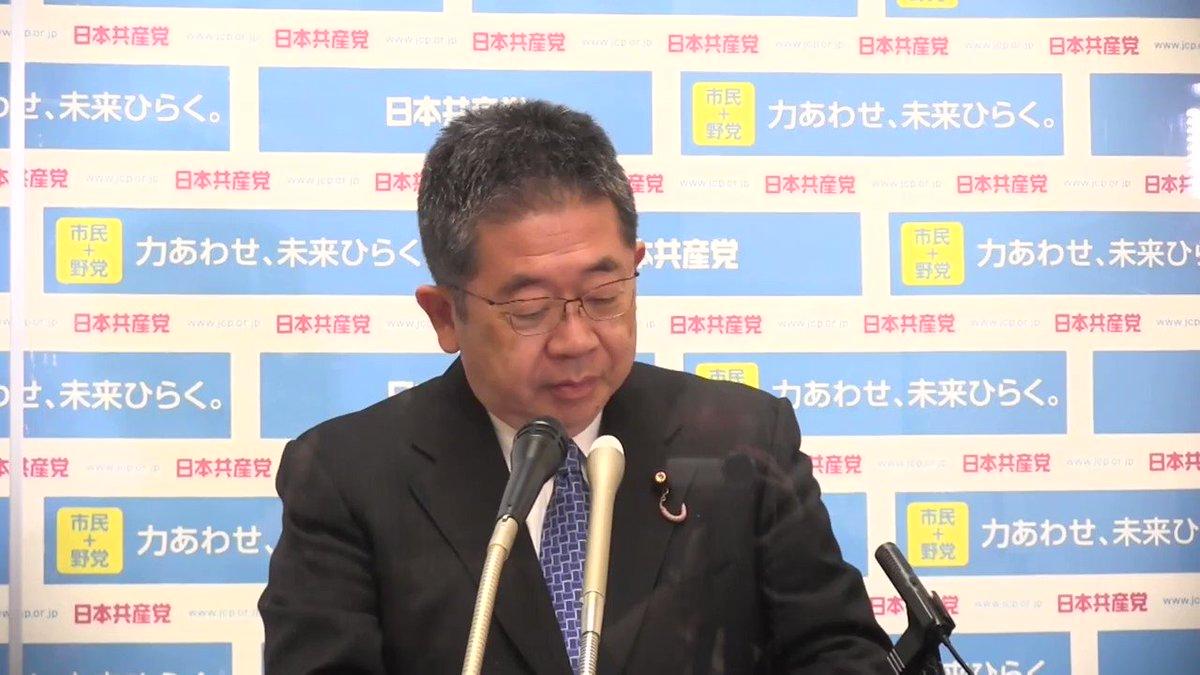答弁のあまりの適当さに思わず菅総理の今後を心配してしまう小池晃書記局長