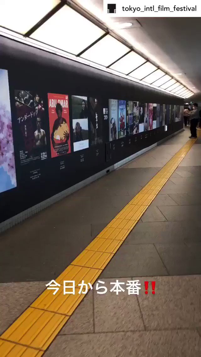 So amazing to see our film poster on the Tokyo Subway (I guess 😊)  Thank you @tiff_english for sharing this! ❤️  @ameywaghbola @getkul @PriyaMahalTokyo