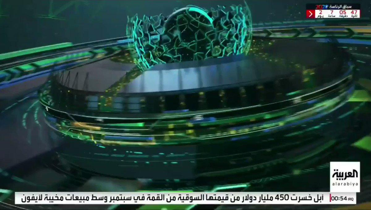 الحمد لله حمداً كثيراً🇸🇦💚  بعد أن نجحت بلادي #السعودية في استضافة #فورمولا_إي_الدرعية (@FIAFormulaE) الآن تستعد لاستضافة #فورمولا_1 (@F1) في مدينة #جدة ❤  ننتظر فقط الإعلان الرسمي من #وزارة_الرياضة (@gsaksa)🌹  * من قناة #العربية (@AlArabiya)  #أن_تعرف_أكثر  #رؤية_السعودية_2030