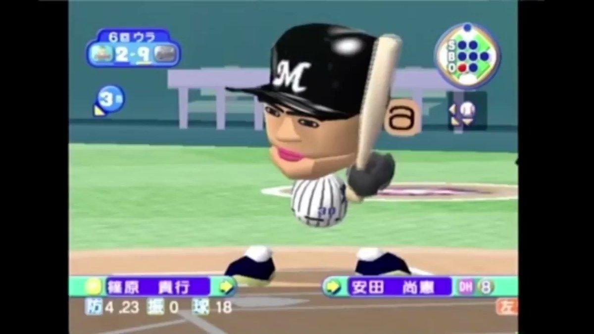 Image for the Tweet beginning: #プロ野球チームをつくろう #やきゅつく #安田尚憲   作ってみました 成績までそれっぽくて笑う 背番号変えなきゃ!!!