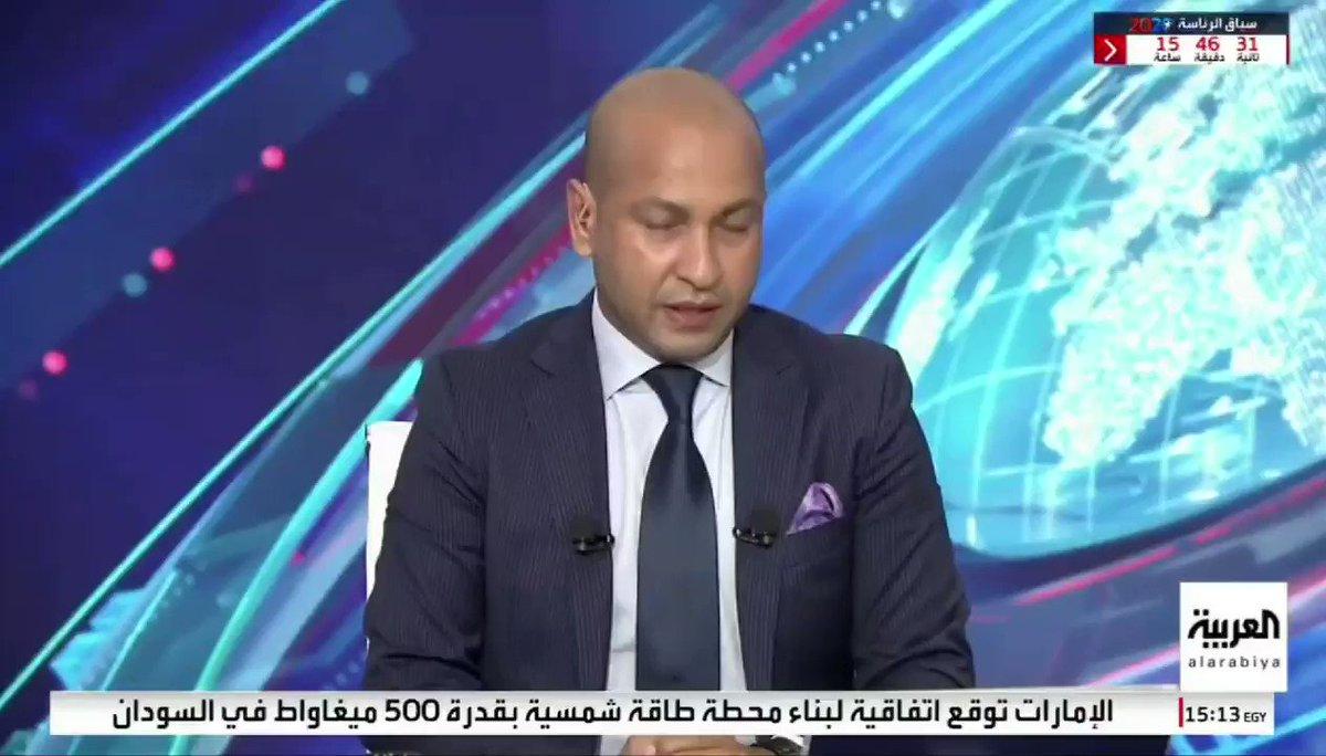 """خبر قناة #العربية (@AlArabiya) عن إقامة #هيئة_حقوق_الإنسان (@HRCSaudi) حلقة نقاش مغلقة عن """"حق المرأة في الإرث"""".  #أن_تعرف_أكثر  #السعودية"""