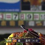 森且行さんがオートレースで日本一に!SMAPとの24年前の約束を果たす!