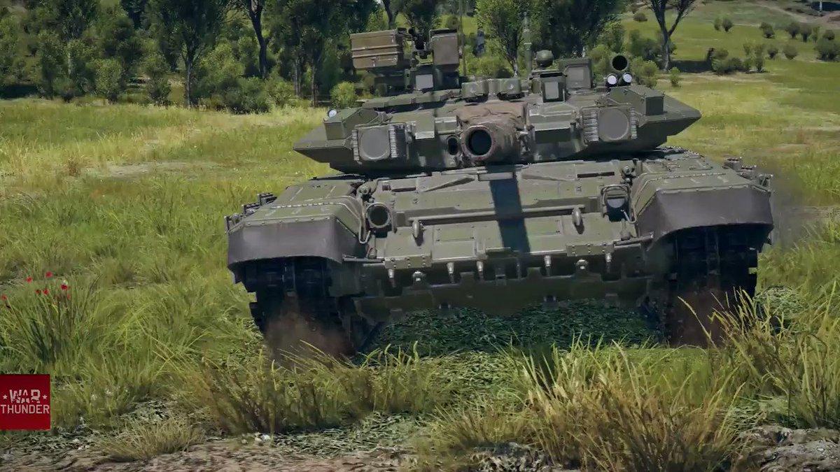 War Thunder T90a