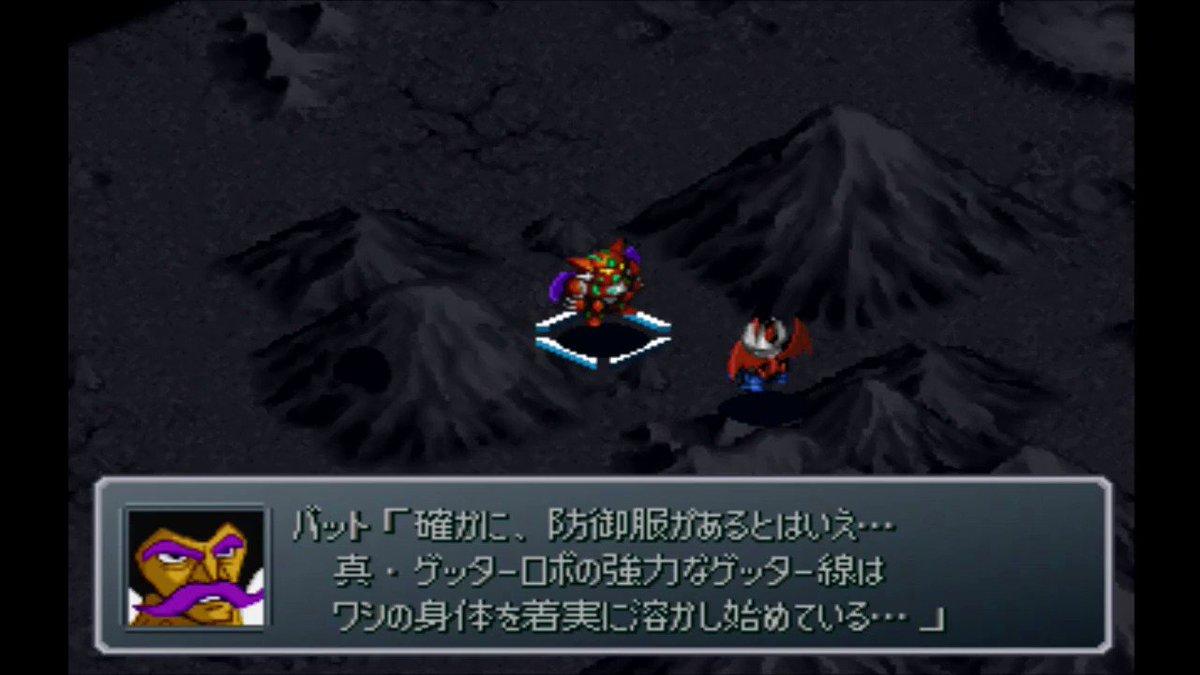 Image for the Tweet beginning: 【プレイ動画】スーパーロボット大戦α 外伝 episode36-B 7-9【SRWα+】